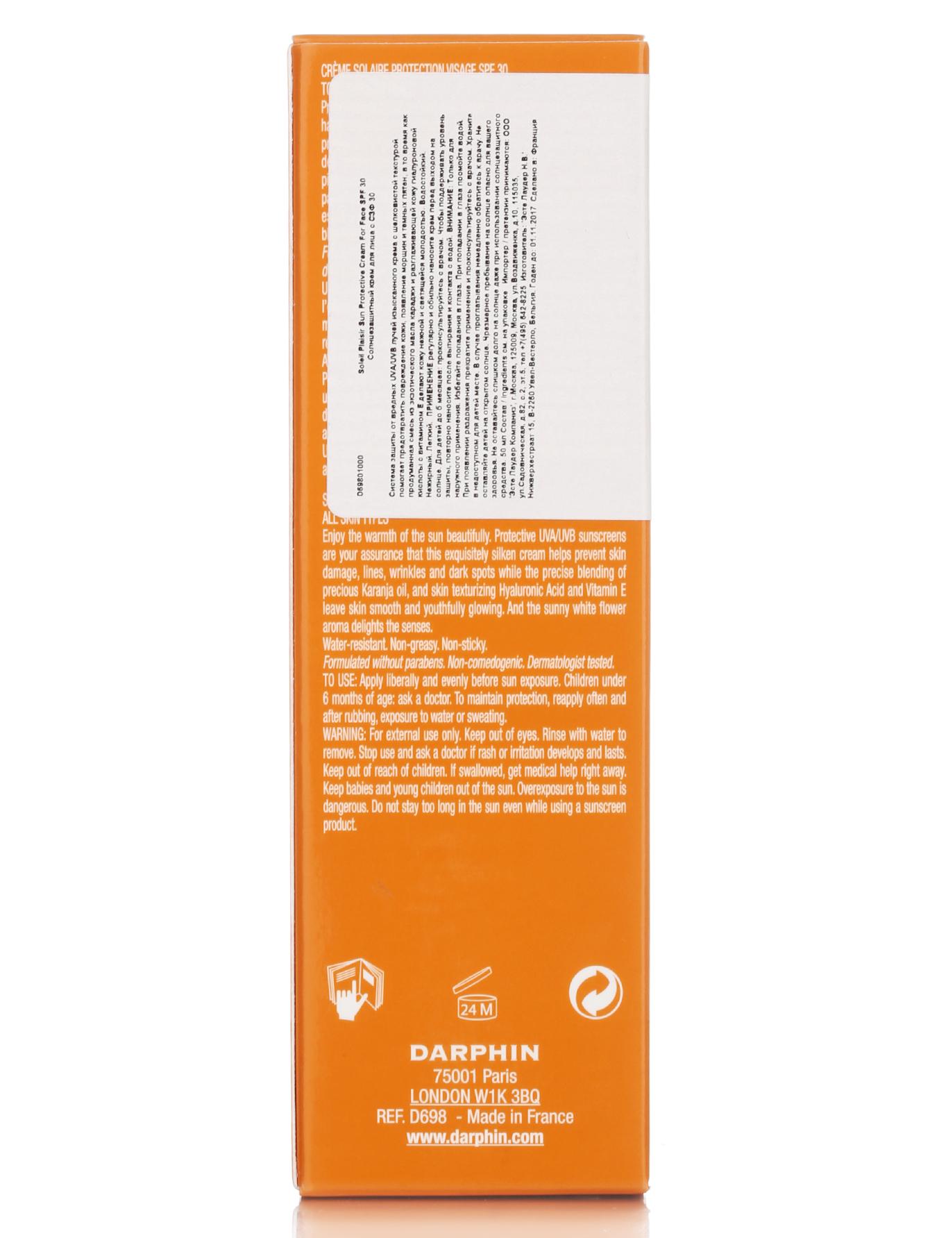 Darphin — парижская косметическая марка, предлагающая линию профессиональных средств ухода за кожей, основанных на гармоничном сочетании растений и чистых эфирных масел.